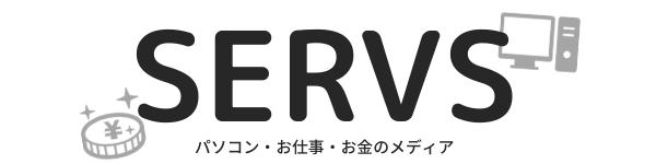 SERVS